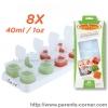 กล่องใส่อาหารเสริมเข้าช่องแข็ง Baby Cubes ขนาด 1 OZ
