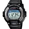 นาฬิกา คาสิโอ Casio SOLAR POWERED รุ่น W-S220-1AV