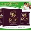 กาแฟสมุนไพรเพื่อสุขภาพ กาแฟ KCM ดื่มกาแฟเพื่อปลิดทิ้งความเจ็บปวด