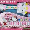 ออแกน+กีตาร์คิตตี้เซตคู่ (Hello Kitty)