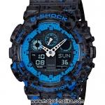 นาฬิกา Casio G-SHOCK x STASH Collaboration Limited Edition รุ่น GA-100ST-2A ของแท้ รับประกัน1ปี