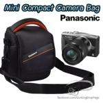 กระเป๋ากล้อง Mini Compact Panasonic GF7 GF6 GF5 GF3 GX7 GM1 G1X LX7 LX5