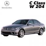 พรมกระดุม Original ชุด Full จำนวน 5 ชิ้น Benz C Class W 204