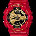 นาฬิกา คาสิโอ Casio G-SHOCK Limited Valentine Love 2017 รุ่น GA-110VLA-4A (นำเข้า Japan ไม่วางขายในไทย) ของแท้ รับประกัน 1 ปี