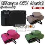 ซิลิโคนเคส Canon G7X Mark2 / Silicone Case Canon G7X Mark ii