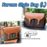 กระเป๋ากล้อง Korean Style Bag (ขนาดใหญ่) (Pre)
