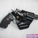 รหัสซองปืน A252