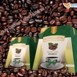 Nutrinal Coffee Brazillian Arabica ผลิตภัณฑ์กาแฟ บาซิลเลี่ยนอราบิก้า 10ซอง