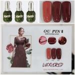 สีเจลทาเล็บ OU PIN ชุด3สี ชื่อโทนสี LUOGERED พร้อมกรอบรูป เนื้อสีดี เข้มข้น คุณภาพเหนือราคา