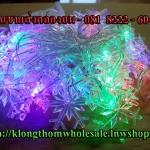 ไฟเกล็ดหิมะ LED คละสี สวยๆ