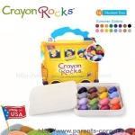 Crayon Rocks :Student Box's Size - 16 สี