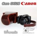 เคสกล้องหนัง Canon SX520 ซองกล้องหนัง Case SX520