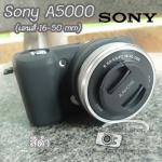 เคสกล้อง ซิลิโคนยาง Silicone Case Sony A5000 A5100