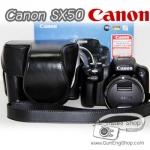 เคสกล้องหนัง Case Canon SX50 ซองกล้องหนัง no flash