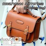 กระเป๋ากล้อง Mirrorless/โพลารอยด์ รุ่น Double Bag