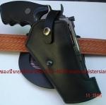 รหัสซองปืน IPSC 4 นิ้ว