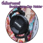 ที่เก็บฝาเลนส์ Camera Buckle Lens Cap Holder Keeper