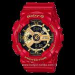 นาฬิกา Casio Baby-G Limited Valentine Love 2017 รุ่น BA-110VLA-4A (นำเข้า Japan ไม่มีขายในไทย) ของแท้ รับประกัน1ปี