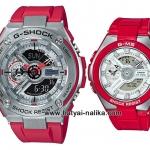 นาฬิกา Casio G-SHOCK x BABY-G คู่เหล็กSteel เซ็ตคู่รัก G-STEEL x G-MS series รุ่น GST-410-4A x MSG-400-4A Pair set ของแท้ รับประกัน 1 ปี