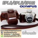 เคสกล้อง Olympus EPL6 EPL5 EPM2