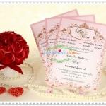 ลำดับพิธีสงฆ์งานแต่งงานไทย