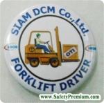 ตัวอย่างเข็มกลัด Forklift Driver