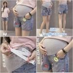 ยีนส์ขาสั้นคนท้อง สกีนลาย มีผ้ารองที่หน้าท้อง เอวปรับได้ ใส่สบายเนื้อยีนส์นิ่มค่ะ