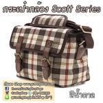 กระเป๋ากล้องลายสก็อต Scott Series สำหรับ XA3 XA2 GF8 ฯลฯ