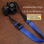 สายคล้องกล้องปรับสายสั้นยาวได้ Cam-in รุ่น Ninja สีน้ำเงินสว่าง 38 mm