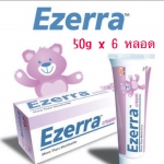 Ezerra cream 50g 6 หลอด