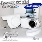 เคสกล้องหนัง Case Samsung NX Mini เลนส์ 9 mm มีโลโก้ Samsung