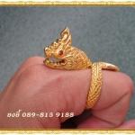 แหวนพญานาคินี