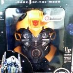 Transformers Bumblebee HEAD COIN BANK กระปุกออมสิน หัวบัมเบิ้ลบี