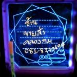 Laser Board เรืองแสง เขียนโน็ต โปรโมชั่นต่างๆ ลบได้ใช้ถ่านได้ หาอแดปเตอร์มาเสียบได้