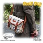 กระเป๋ากล้อง Scott Bag Cream (Pre Order)