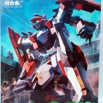 METAL BUILD - ARX-8 Laevatein First Release Limited Package NEW