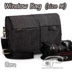 กระเป๋ากล้องใส่ ipad ได้ Window Bag Size M