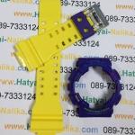 กรอบ สาย นาฬิกา G-shock ของแท้ ม่วง-เหลือง (110HC-6)