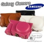 เคสกล้องหนัง ซองกล้องหนัง Case Samsung Galaxy Camera GC100 GC110