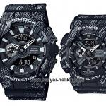 นาฬิกา คาสิโอ Casio G-Shock x BABY-G เซ็ตคู่รัก Textile pattern series รุ่น GA-110TX-1A x BA-110TX-1A Pair set ของแท้ รับประกัน 1 ปี