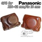 เคสกล้องหนัง Panasonic LUMIX GF6 เลนส์ X14-42 mm ,เลนส์ฟิก 14 mm