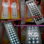 ไฟฉุกเฉินแบบ LED 30 ดวง ใช้งานคุ้มมีสายชาร์จพร้อม YG5550