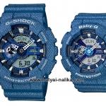 นาฬิกา คาสิโอ Casio G-Shock x Baby-G ลายยีนส์ เซ็ตคู่รัก Denim Color รุ่น GA-110DC-2A x BA-110DC-2A2 Pair set ของแท้ รับประกัน 1 ปี