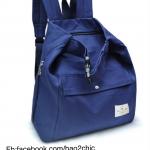 [สีน้ำเงินกรม] กระเป๋าเป้สะพายหลัง Z915-5 ได้ทั้งสะพายข้างและสะพายหลัง