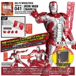 Revoltech Sci-fi Series No.41 iron man mark V
