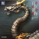 TK Project KT-003 Takeya Jizai Okimono Ryu [Dragon] NEW