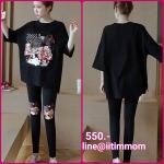 ชุดเซ็ตเสื้อสีดำ ผ้ายืดoversize +เลกกิ้งดำเอวมีสายปรับ