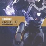 Hot Toys : MMS214 Starboost Iron Man Mark 39 XXXIX - Iron Man 3 1/6 Scale NEW