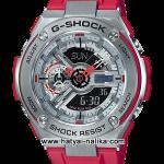 นาฬิกา Casio G-Shock G-STEEL Limited Color GST-410 series รุ่น GST-410-4A สีแดง (สีผลิตจำกัดไม่วางขายในไทย) ของแท้ รับประกัน1ปี