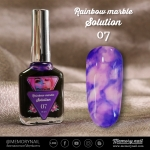 น้ำยาหินอ่อน Rainbow marble Solution รหัส 07 สีม่วงเข้ม